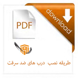 pdf icon indoor entery